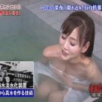 【放送事故】温 泉 レ ポ で マ ン 毛 見 え て る 女 子 ア ナ っ て 悲 惨 なwwwwwww(画像あり)