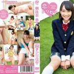 現役JCで人気Jrアイドル朝比奈恋(15)の新作DVDが可愛いすぎてファン急増必須w