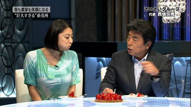 (写真)小池栄子のロケット乳wwwwww「カンブリア宮殿」