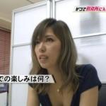 シャブセックスで刑務所に入ったAV女優・倖田梨紗の現在がコチラ・・・