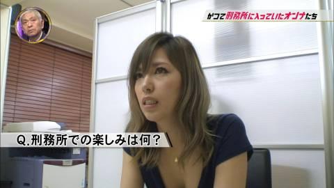 シャブSEXで刑務所に入ったアダルトビデオ女優・倖田梨紗の現在がコチラ・・・