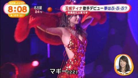 マギー「めざましテレビ」で美巨乳を突き出しえろダンスwwwwww←ストリップみたいwwwwww(写真あり)
