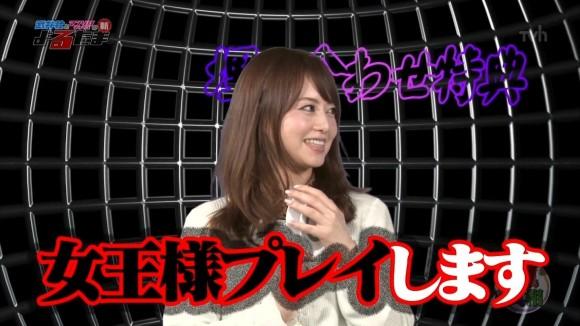 (写真)av女優の吉沢明歩がまだまだ健在でヌケる件