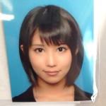 変態AV女優・湊莉久の証明写真wwwww