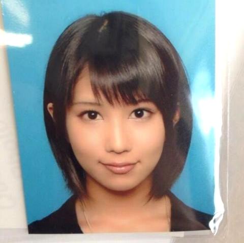 ヘンタイav女優・湊莉久の証明写真wwwwwwwwww