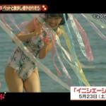 元AKBの前田敦子が見せた最新映画での股間がエロ過ぎる件wwwwwww(画像あり)