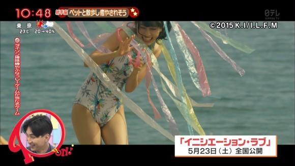元AKBの前田敦子が見せた最新映画での股間がえろ過ぎる件wwwwwwwwwwwwww(写真あり)