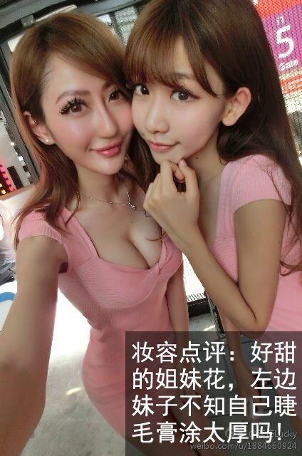 (写真)一発ヤラせていただきたい中国のピンクコンパニオンしか見えないキャンGALwwwwwwwwwwww