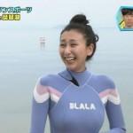 【注意】浅田舞のウェットスーツ姿が巨乳おっぱいの迫力がヤバすぎてクッソヌケるんだがwwwwwwww(エロキャプ画像あり)