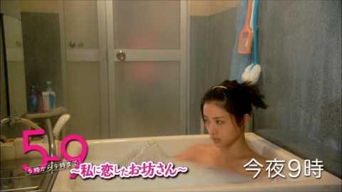 (写真)石原さとみ(28)「数字を取るために脱ぐわ☆」⇒裸入浴はこちらですwwwwww