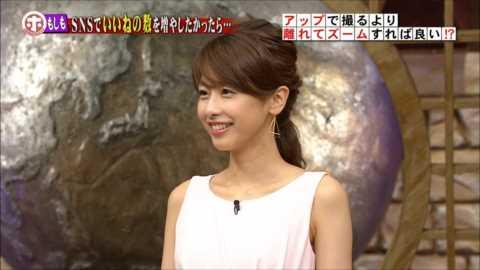 加藤綾子(30)「じろじろ見ないで☆」←さんまも凝視したチクビぽっち☆?(※写真あり)