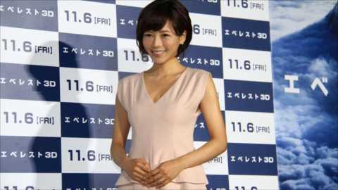 (画像あり)釈由美子(37)お乳披露にドン引き☆⇒2ch「ダンナかわいそう☆」「新婚なのに…」