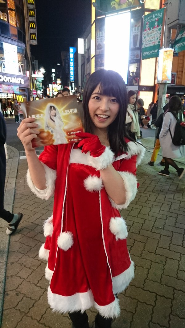 上原亜衣が性なるクリトリススマスに渋谷ゲリラ出没して路上収録会してたwww